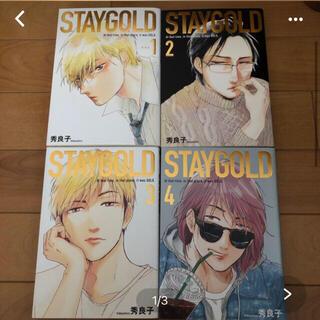 75様 STAY GOLD②(ボーイズラブ(BL))