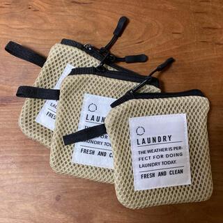 洗濯ネット ランドリーネット ミニ 小サイズ 3枚セット(洗剤/柔軟剤)
