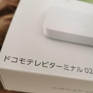 エヌティティドコモ(NTTdocomo)のドコモテレビターミナルTT02新品未使用品(テレビ)