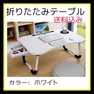【SALE】 座卓 多機能 安い テーブル 新生活 リビング 一人暮らし(ローテーブル)