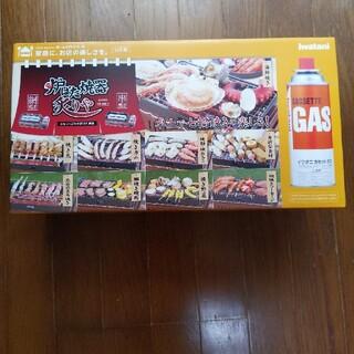 イワタニ(Iwatani)のイワタニ 炙りや(調理機器)