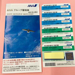 エーエヌエー(ゼンニッポンクウユ)(ANA(全日本空輸))のANA 株主優待券 6枚(航空券)