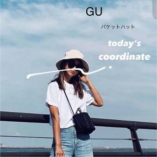 ジーユー(GU)のGU ジーユー バケットハット(ハット)