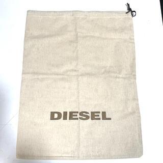 ディーゼル(DIESEL)の新品 未使用 DIESEL 保存袋(ショップ袋)