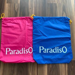 パラディーゾ(Paradiso)のパラディーゾ 小物ケース 2セット(その他)