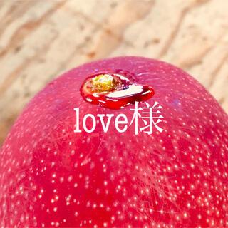 宮崎県産 完熟マンゴー 自家用 4kg(フルーツ)