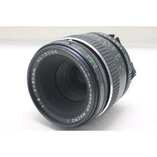 マミヤ(USTMamiya)のマミヤ セコール SEKOR MACRO C 80mm F4(フィルムカメラ)