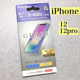 エレコム(ELECOM)のiPhone 12 / 12 Pro 高硬度かつ透明感のあるユーピロン素材を採用(保護フィルム)