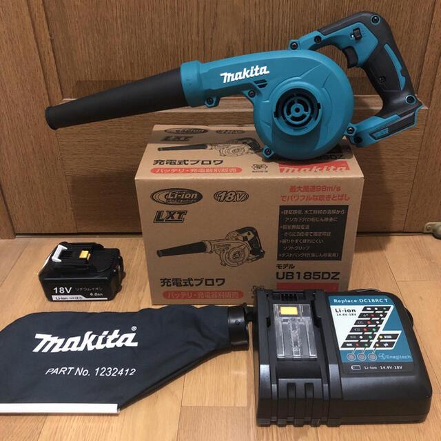 Makita(マキタ)の【2020年モデル!】マキタ 充電式ブロア  3点セット スマホ/家電/カメラの生活家電(掃除機)の商品写真