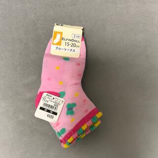 ニシマツヤ(西松屋)の西松屋 キッズ 女の子ソックス 靴下(靴下/タイツ)