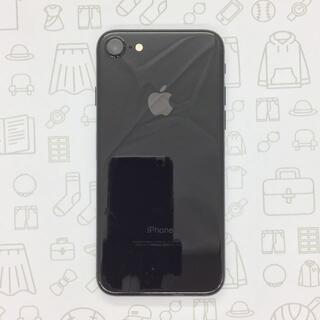 アイフォーン(iPhone)の【B】iPhone 7/128GB/353836087440087(スマートフォン本体)