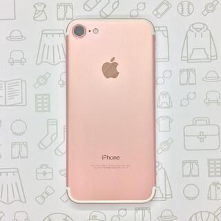 アイフォーン(iPhone)の【B】iPhone 7/128GB/359150071970289(スマートフォン本体)