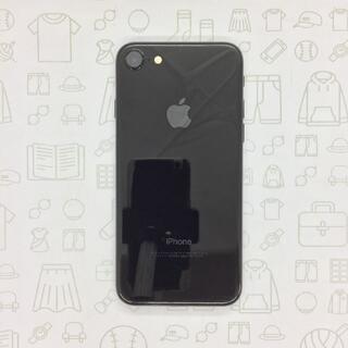 アイフォーン(iPhone)の【B】iPhone 7/128GB/355853081860945(スマートフォン本体)