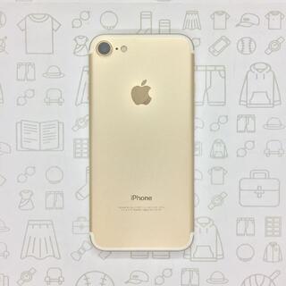 アイフォーン(iPhone)の【A】iPhone 7/128GB/355337085095955(スマートフォン本体)