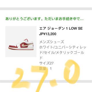"""ナイキ(NIKE)のNike Air Jordan 1 LOW SE """"Spades""""(スニーカー)"""
