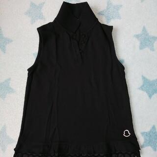 モンクレール(MONCLER)のモンクレールMONCLERポロシャツ フリルカットソー(ポロシャツ)
