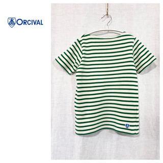 オーシバル(ORCIVAL)のOCIVAL/オーシバル/オーチバル/半袖/ボーダー/バスクシャツ/グリーン(カットソー(半袖/袖なし))