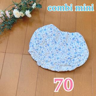 コンビミニ(Combi mini)の★ combi mini ★ コンビミニ ショートパンツ / かぼちゃパンツ(パンツ)