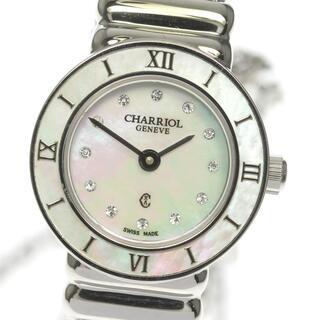 シャリオール(CHARRIOL)の☆良品 シャリオール サントロペ ST20 レディース 【中古】(腕時計)