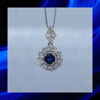 Pt950 プラチナ サファイア ダイヤモンド 取り巻き ペンダント ネックレス(ネックレス)
