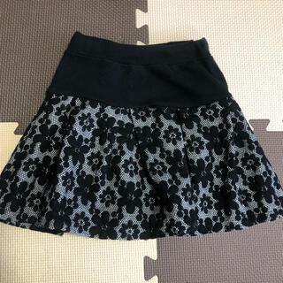 プティマイン(petit main)のサニーランドスケープ スカート 120(スカート)