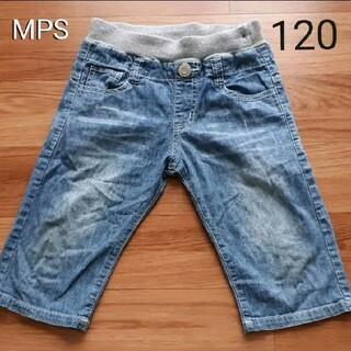MPS - ライトオン MPS  デニムパンツ  デニムハーフパンツ 120