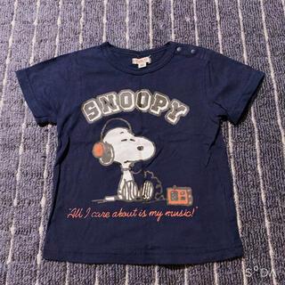 スヌーピー(SNOOPY)の▲【80】しまむら バースディ スヌーピー Tシャツ(Tシャツ)