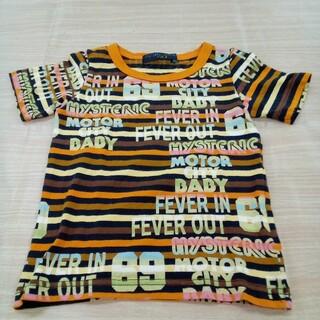 ヒステリックグラマー(HYSTERIC GLAMOUR)のヒステリックグラマー 110cm 半袖 Tシャツ 02MN05271086(Tシャツ/カットソー)