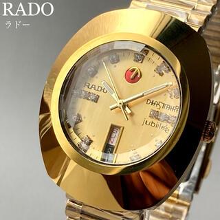 ラドー(RADO)のラドー ダイアスター アンティーク 腕時計 1970年代 自動巻き※訳あり品(腕時計(アナログ))