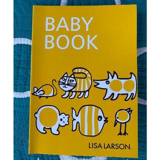 リサラーソン(Lisa Larson)の育児日記帳  ベビーブック ダイアリー ひよこクラブ付録(その他)