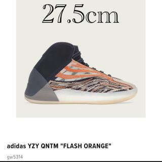 アディダス(adidas)のアディダス YZY QNTM GW5314  27.5cm(スニーカー)