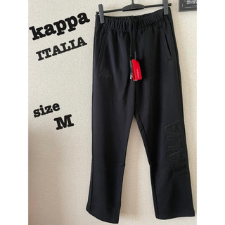 カッパkappa ITALIAスウェットパンツ 新品