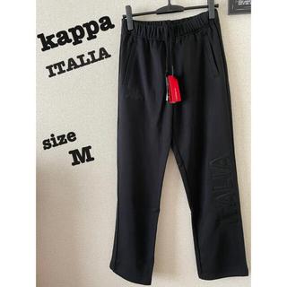 カッパ(Kappa)のカッパkappa ITALIAスウェットパンツ 新品(その他)