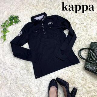 カッパ(Kappa)のkappa カッパ 長袖 ポロシャツ ロングスリーブ イタリア(Tシャツ(長袖/七分))