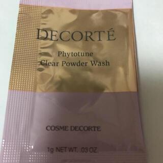 コスメデコルテ(COSME DECORTE)のコスメデコルテ フィトチューン クリアパウダーウォッシュ サンプル1個(洗顔料)