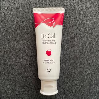 リカル ReCal ジェル歯磨き フッ素1450ppm アップルミント(歯磨き粉)