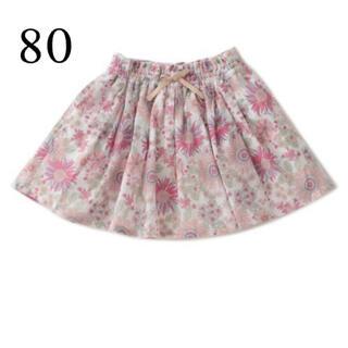 プティマイン(petit main)のプティマイン 花柄タックギャザースカート ピンク 80(スカート)