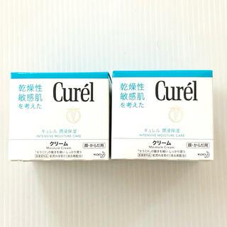 キュレル(Curel)のキュレル クリーム ジャー 90g 2個(ボディクリーム)