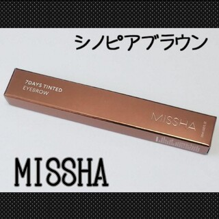MISSHA - ≪新品未開封≫MISSHA ミシャ セブンデイズ ティンティッド アイブロウ