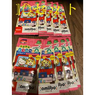 ニンテンドースイッチ(Nintendo Switch)の新品未開封 amiiboカード サンリオキャラクターズコラボ あつ森(カード)
