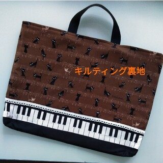ブラウン五線譜ネコ×鍵盤ピアノレッスンバッグキルティング裏地 ハンドメイド(バッグ/レッスンバッグ)