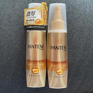パンテーン(PANTENE)の1本新品!2本セット パンテーン インテンシブヴィタミルク 毛先まで傷んだ髪用(ヘアケア)