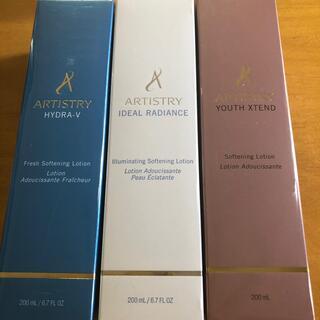 アムウェイ(Amway)のアムウェイ アーティストリー 化粧水3本(化粧水/ローション)