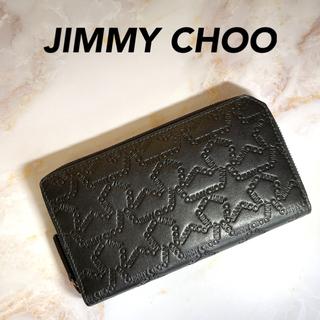ジミーチュウ(JIMMY CHOO)の【完売品 入手困難✨】JIMMY CHOO ジミーチュウ 長財布 CARNABY(長財布)