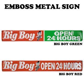 アメリカン  ダイカット エンボス メタルサイン BIG BOY【GREEN】(パネル)