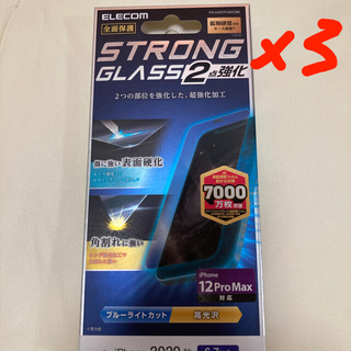 ELECOM - iPhone 12 Pro Max 用 ガラスフイルム ブルーライトカット