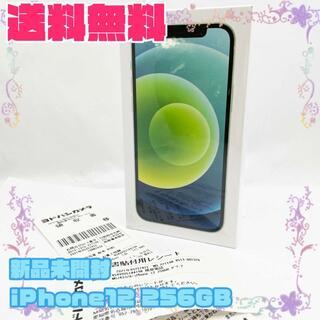 アイフォーン(iPhone)の新品未開封 SIMフリー iPhone12 256GB(スマートフォン本体)