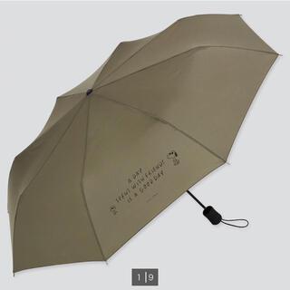 ユニクロ(UNIQLO)の*ユニクロ スヌーピー コンパクトアンブレラ オリーブ(傘)