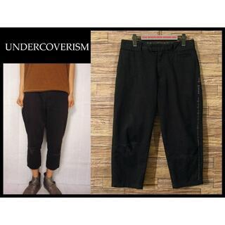 UNDERCOVER - アンダーカバー 09ss パティスミス ダメージ 加工 クロップド パンツ S