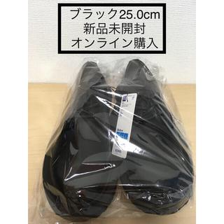 アンダーカバー(UNDERCOVER)のブラック25.0cm オンライン購入 ラウンドトゥシューズ UNDERCOVER(ドレス/ビジネス)